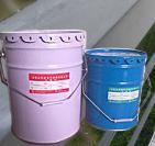 【LD-212】环氧树脂封口胶纯绿色 封口胶 价格电议图片