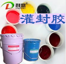厂家直销 高耐热 加温固化  灌封胶 价格电议图片
