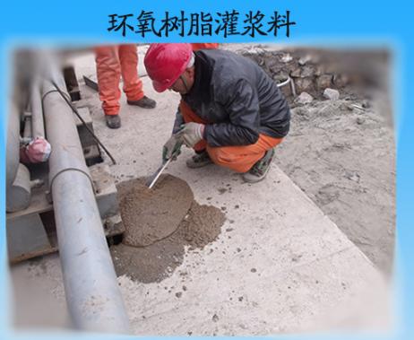 模压料 环氧树脂模压料 碳纤维模压料 价格电议图片