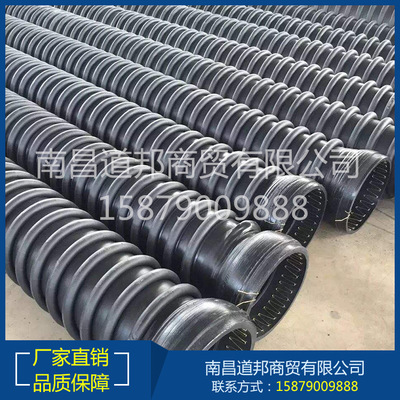 HDPE 缠绕增强管 B型管  高密度聚乙烯HDPE钢带增强缠绕管 价格电议图片
