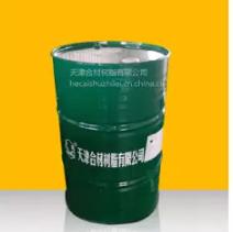 双翼牌HC4001防腐耐高温热型不饱和树脂 价格电议图片