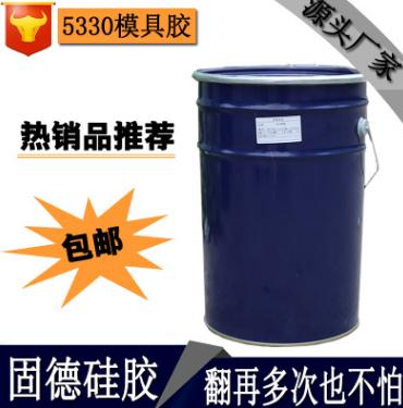 石膏线模具硅胶 5330矽利康工业翻模硅胶 价格电议图片