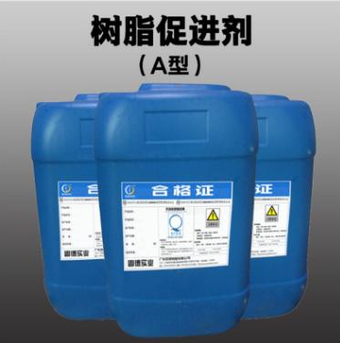 环烷酸钴 不饱和树脂用促进剂  价格电议图片