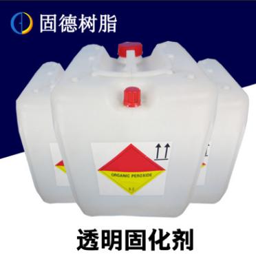 树脂透明固化剂 水性耐黄变白水 价格电议图片