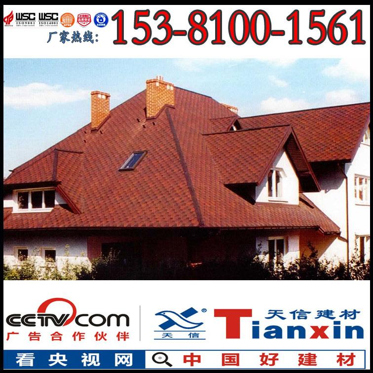 河南沥青瓦/玻纤瓦天信品牌专供15381001561图片