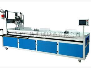 碳纤维钻孔机 自动连续打孔机 价格电议图片