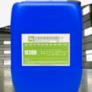 利鼎  环氧树脂 用于蓄电池壳盖胶、电源驱动灌封胶 价格电议