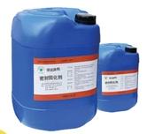 供应环氧树脂灌封胶 电子灌封胶 质量绝对保证 价格电议图片