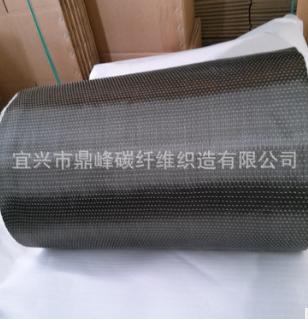碳纤维加固布 12K单向 200g 高强度 10/20/30/50cm碳纤维 电话议价图片