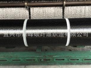 供应碳纤维芳纶混编布_1 电话议价图片