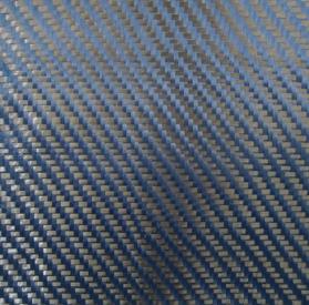 供应碳纤维带/芳纶带 电话议价图片