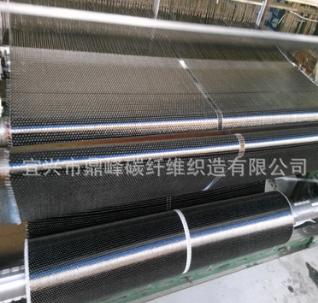 碳纤维布 碳纤维建筑补强布/12K 价格电议图片