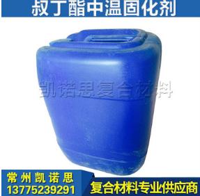 优质叔丁酯 模压和拉挤成型中温树脂固化剂 价格电议图片