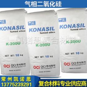 气相二氧化硅 高品质树脂助剂 价格电议图片