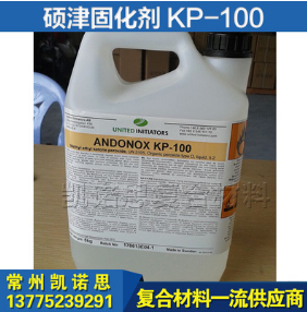 硕津固化剂 KP-100固化剂 含水量低 固化效果好  价格电议图片
