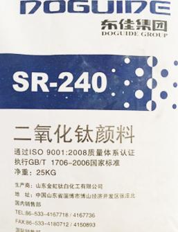 钛白粉颜料 SR-240 价格电议图片