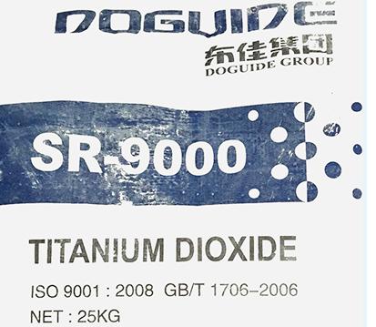 油墨级钛白粉 SR-9000 价格电议图片