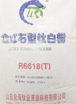 钛白粉 R-6618(T) 价格电议图片