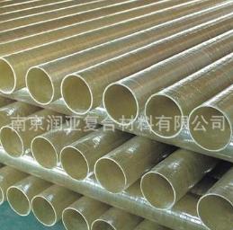 玻璃钢拉挤型材 优质玻璃钢圆管 玻璃钢管 价格电议图片