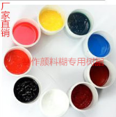 常州飞腾  色浆用树脂 不饱和聚酯树脂 P50树脂 价格电议