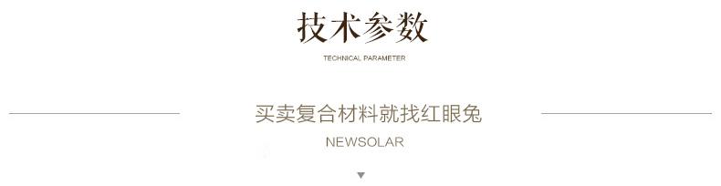 常州帝友彩色胶衣_04.jpg