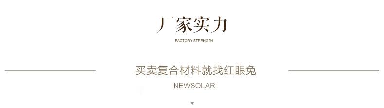 常州帝友彩色胶衣_06.jpg