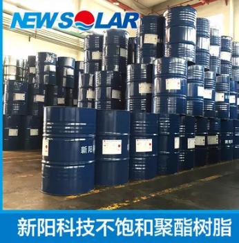 新阳/亚邦 添加型阻燃树脂4952AT 价格电议