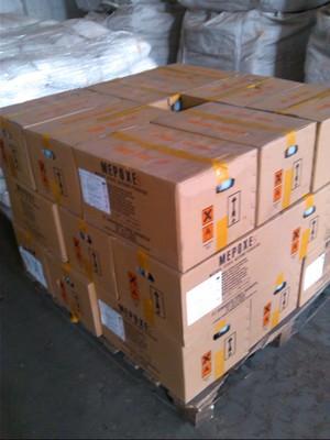 原装进口 优质高效固化剂图片