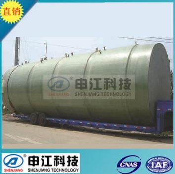 玻璃钢储罐 玻璃钢运输储罐 电话议价图片