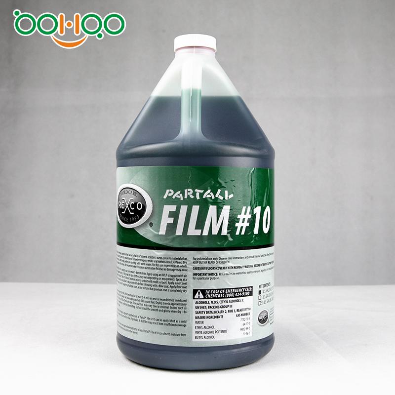 【脱模专用】 REXCO派脱十号 PVA10脱模水绿色 玻璃钢模具专用