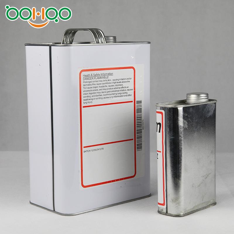 博皓现货供应 美国PMR脱模剂 玻璃钢脱模水除蜡垢图片
