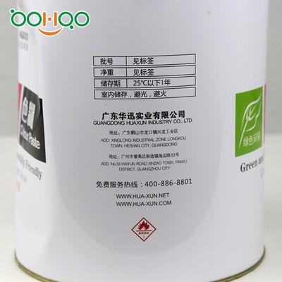 不饱和树脂色浆 色糊色浆生产厂家 玻璃钢硅胶调色