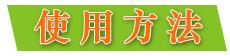 filehelper_1489025985165_