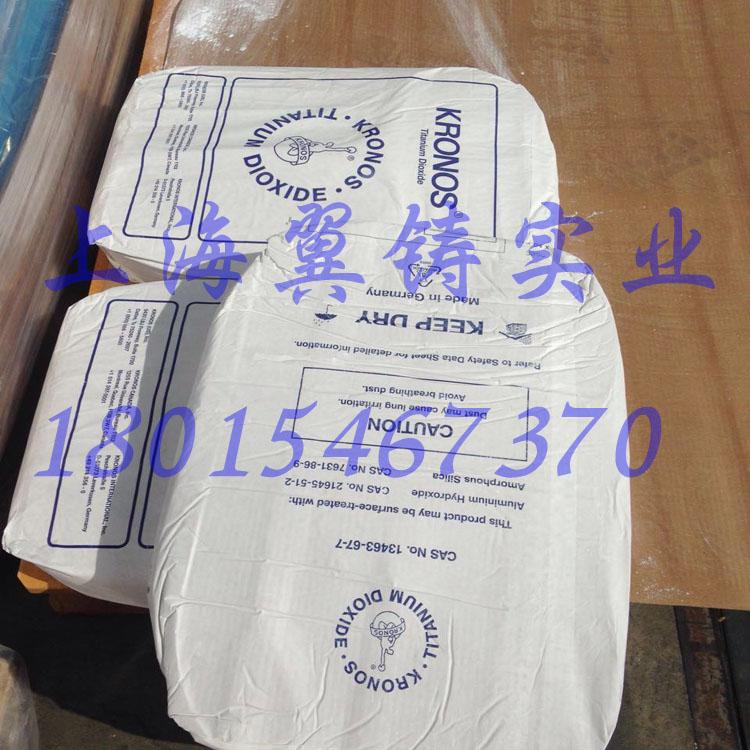 康诺斯钛白粉 kronos2233钛白粉 pc聚碳酸酯专用钛白粉图片