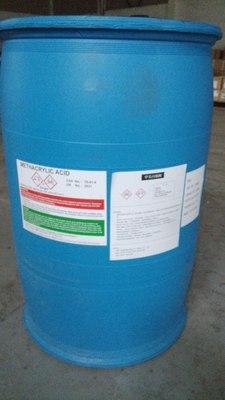 优质甲基丙烯酸图片