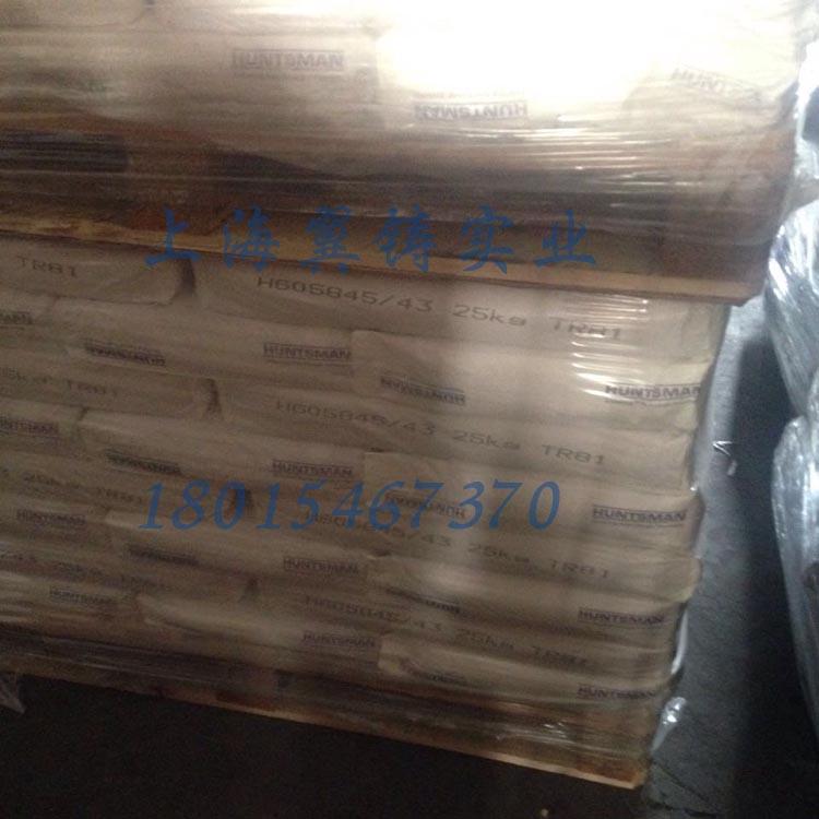 亨斯迈钛白粉 TR81高性能颜料 价格电议图片