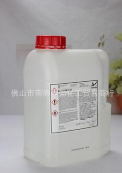 阿克苏过氧化Butanox M-50# 固化剂 价格电议图片