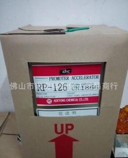 无色促进剂 钴类促进剂 价格电议图片