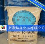 日本石原钛白粉R930 价格电议