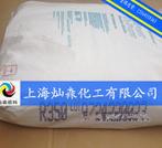 美国杜邦钛白粉 R350 价格电议图片