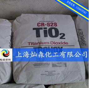 科美基CR828钛白粉 特诺钛白粉 CR828 价格电议图片