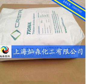 钛白粉RCL-595 澳洲美礼 价格电议图片