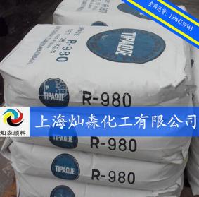 原装进口杜邦 R706 钛白粉 价格电议图片