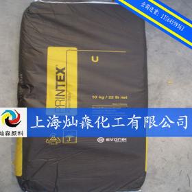 台湾产杜邦 r105 钛白粉 价格电议图片
