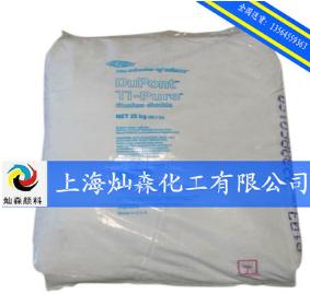 美国杜邦钛白粉 R104 价格电议图片