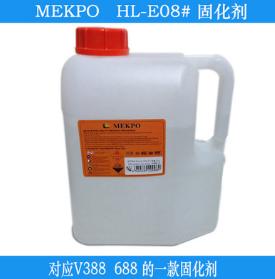 V388 固化剂 不饱和聚酯树脂 专用 价格电议图片