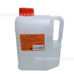 不饱和聚酯树脂 固化剂 10KG/桶 山东产 价格电议图片