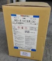 TOMATEC模具胶衣 红色 VE型 价格电议