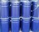 促进剂T-8A 玻璃钢高性能促进剂(无色促进剂)价格电议图片