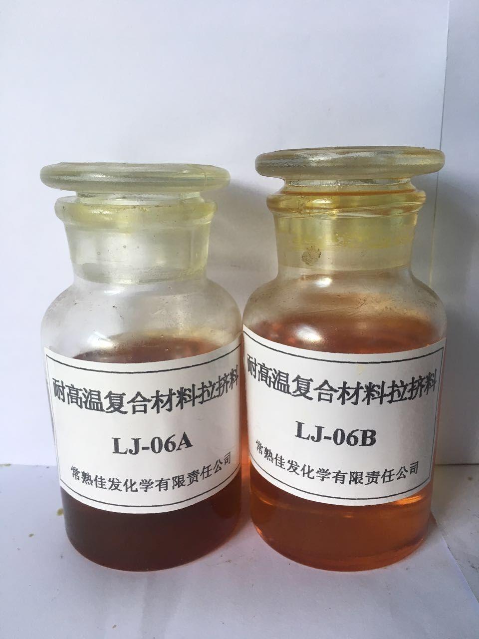耐高温复合材料拉挤专用环氧树脂配套料图片